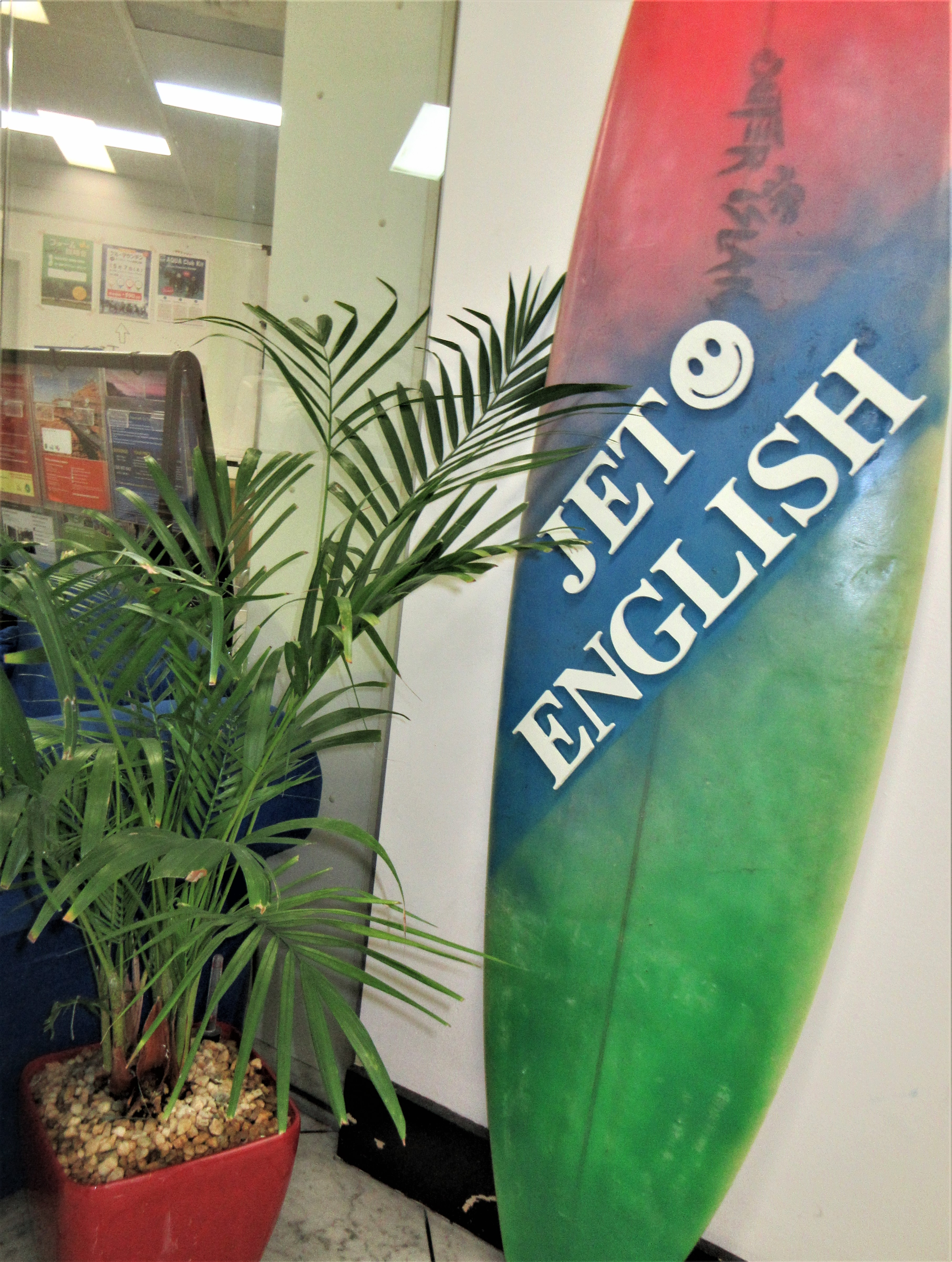 JET English Collegeの学校風景