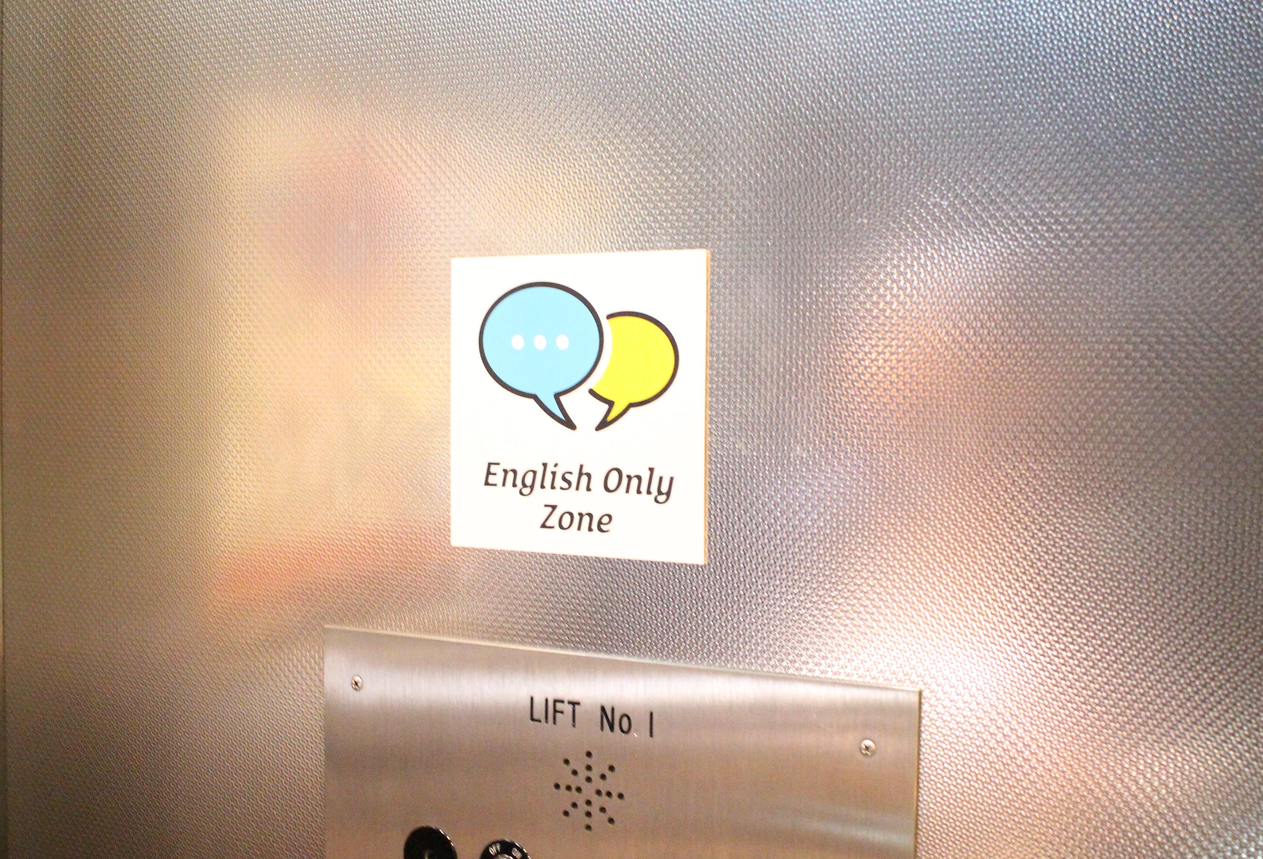 ELC エレベーター