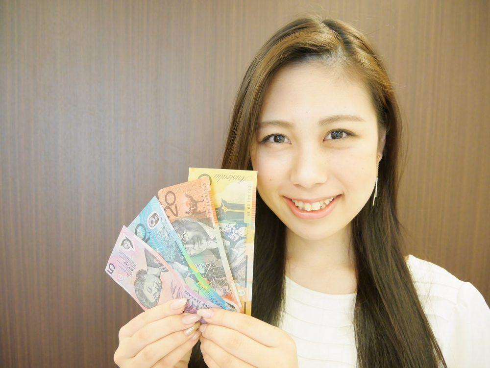 留学の資金の相場