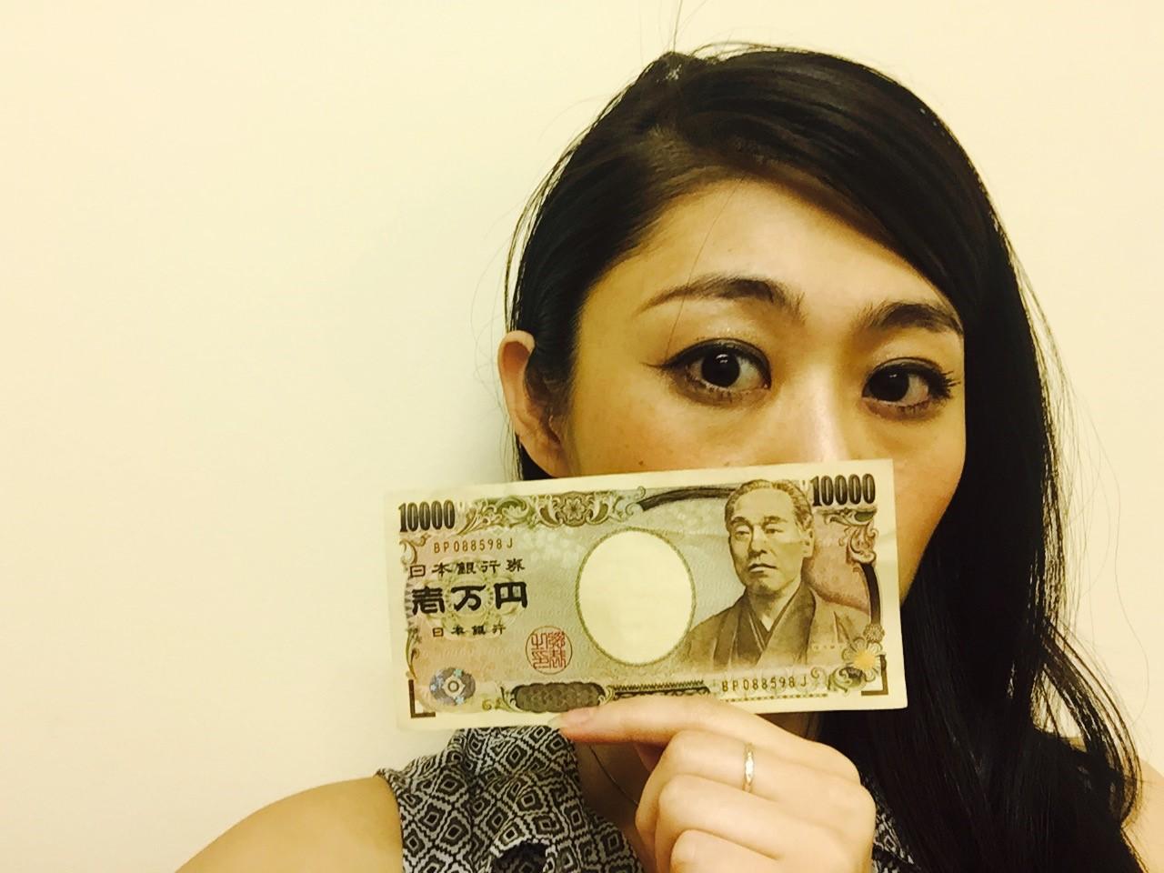 留学するデメリット1、お金