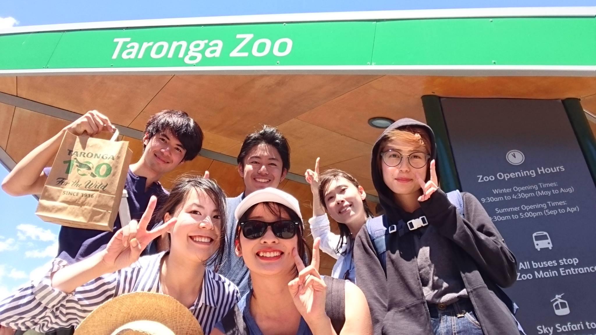 オーストラリアで旅行